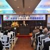 大好き いばらき 県民運動表彰式を開催しました(11月15日)