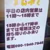 [20/03/28]「まんぷく」の「イタリアンチキン」 350ー70円(ニワとりの日) #LocalGuides