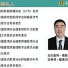 中国、肝移植第一人者が死亡 飛び降り自殺との情報 2600件の移植手術を執刀