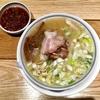 【今週のラーメン3549】 バラそば屋 阿佐ヶ谷店 (東京・阿佐ヶ谷) バラそば 塩・あっさり+特製辛挽肉