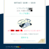 10/12 上向きだなぁ