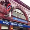 ロンドン・ラッセルスクエアで無差別殺傷事件