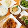 お酢をうまく使って、さっぱりガッツリ食べられる夏ご飯  8月4日(木)の晩ごはん