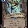 ドラゴンハンター(Muzzyレジェンド38位)デッキ紹介