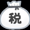 軽自動車税は5月31日までに納めましょう! ワイはコンビニで7,200円納めたで!