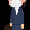 私の最近のマスク事情、購入したワイヤー入りの冷感マスクのレビュー