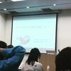 セミナー参加報告 (緊急性のある心疾患の看護)
