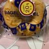 ベーグルベーグル:4種ナッツとメープル/よもぎもち/レモングリーンティーベーグル/いちじくナッツ/七味チーズ