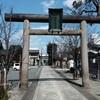 歌懸稲荷神社【山形県山形市】