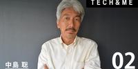 なぜ、中島聡氏は日本・アメリカ、そして世界の政治の在り方に意見するのか?