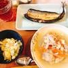 【ご飯】食べ過ぎた日の夕食はこれがおすすめ!!