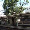 阪急電車㊙一日旅1