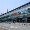 北京って空港2つあったの!?超マイナーな北京南苑空港を利用してみた