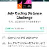 7月のライド結果 2度目の月間1,250㎞越え