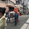 猿田彦と椿大神社