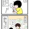 チャタロの「沖縄こどもの国」の楽しみ方☆(3歳10か月)