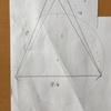 立つペンケースの作り方1ー型紙から裁断