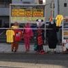 姫路城マラソン、応援してきました