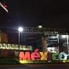 【昔話】 メキシコシティ空港のラウンジ キューバ旅行 4