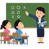 小学校の予定表、2020年度