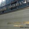 ダイナースクラブ アルマーニ/リストランテ特別会食会!ダイナース会員1日限定メニューをアルマーニで体験