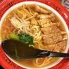 【グルメ】パーコー麺😄✨