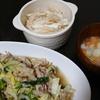 白菜豚炒め、大根サラダ、味噌汁