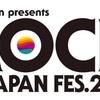[2016.8.7] ROCK IN JAPAN 2016
