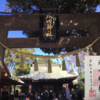 神社仏閣巡り 川越市 川越氷川神社