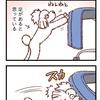 深い眠り【044】