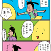 【子育て漫画】小学生の日焼け対策をしないとケツが増えちゃう