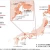 インフラファンドを比較して投資を考える~日本再生可能エネルギー投資法人(2)~