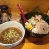 【今週のラーメン2343】 つけ麺 しろぼし (東京・東中野) 醤油炊き しろぼしつけ麺・中盛