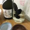 【長州ミックスジュー酒】長陽福娘山田錦純米吟醸とOhmine特等愛山を混ぜた結果