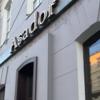 【ロシアでも牛肉が食べたい!】イルクーツクにて評価No.1のステーキハウス「Asador」にてAsadorステーキを食べる。