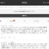 Ruby on Rails を使って「W3Qみたいなアプリ」を作ってみる①