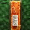『業務スーパー』で購入した八昇製菓『ふぞろいのパウンドケーキ』が168円と思えないほど美味しかったです