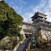 ツーリング 〜岩崎城と... 〜