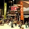 歌舞伎のことば:大坂のビッグイベント「二の替わり」興行