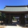 日本100名城を巡るNo.8 ー 水戸城と弘道館