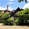 【京都】『大山崎山荘美術館』に行ってきました。 京都観光 女子旅 主婦ブログ
