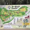 赤ちゃん連れで花見ができる動物園。横浜ズーラシアのアクセス、混雑状況。