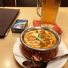 ★ミックスベジタブル咖喱