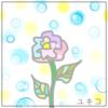 ひきこもり170204 【30年前の愛】
