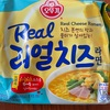 美味しかった、韓国袋麺チーズラーメン