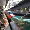 東京駅の新幹線ホームに入る入場券ルールについてわかったこと