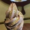 広島チョコラトリーで金箔チョコラソフトと立ち飲みアイニティで〆酒【広島酒カツおじさん記⑤結】