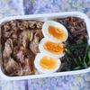豚肉の定番おかず「豚の生姜焼き」のガッツリ系お弁当