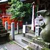 """青もみじの京都東山を散策2~哲学の道を歩いて""""狛ねずみ""""の大豊神社へ~"""