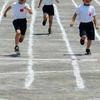 自閉症児+定型発達児:今週は月・火・木と、3回も運動会が・・・